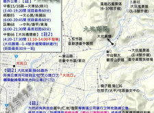 J來問臺中(002)–中市_有竹的形象商圈?