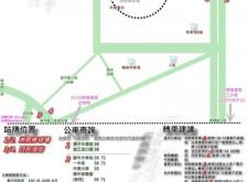 沒車開也能去看棒球!?   –棒球經典賽in台中洲際棒球場