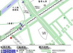臺中公車行旅圖 – 中山醫學大學公車
