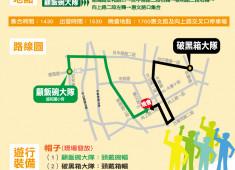 !預告!下周陳雲林訪臺中,一般市民務必儘早迴避。!預告!