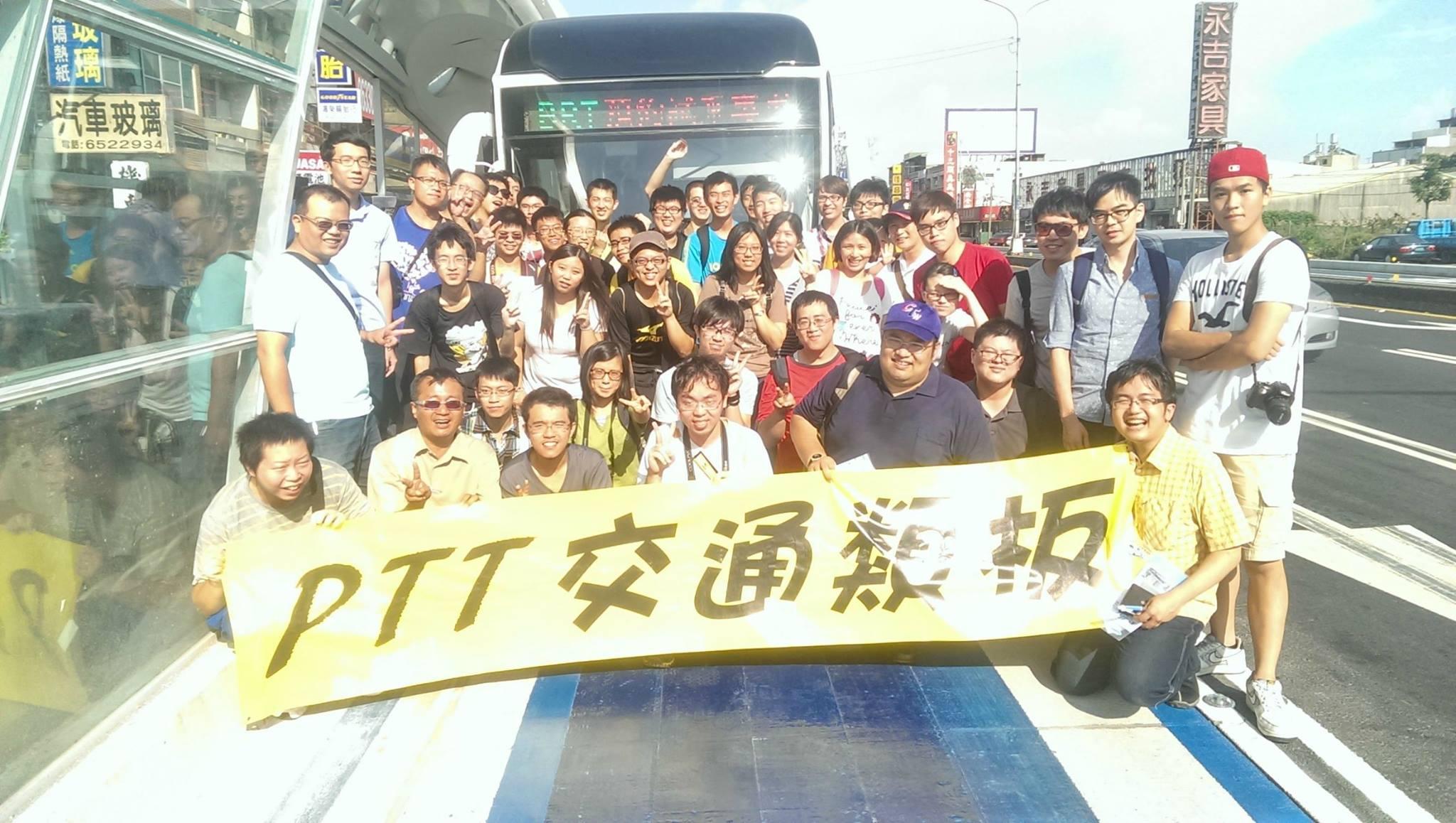 台中BRT試乘活動
