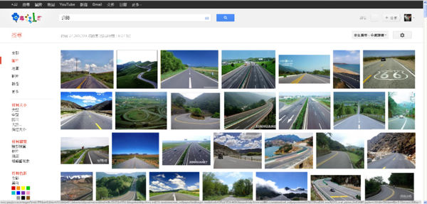 search=公路